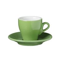 Milano cappuccino/lungo 155ml zelená